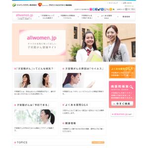 allwomen.jp