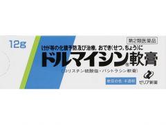 帯状疱疹市販薬