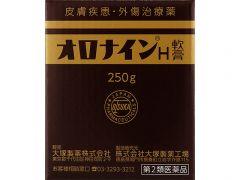 チン ちん 痒い オロナイン ペニス(ちんこ)の皮が腫れた際の対処法~かゆみや痛みを軽減~