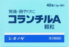 尿道 炎 市販 薬