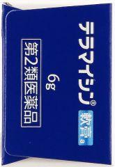 軟膏 テラマイシン