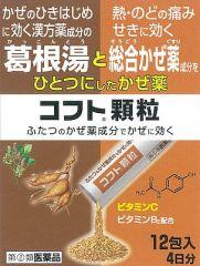 日本臓器製薬株式会社の薬一覧【QLifeお薬検索】