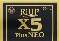 X5 プラスネオ リアップ 発売20周年を迎えたリアップの新製品「リアップX5プラスネオ」が新登場!