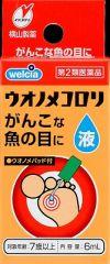 ハピコムウオノメコロリ液 6mLの基本情報(用法・用量・使用