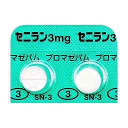サンド ブロマゼパム ブロマゼパム錠2mg「サンド」