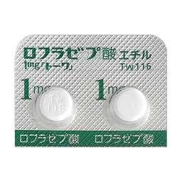 副作用 ロフラゼプ