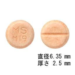 酸 メイラックス ロフラゼプ エチル