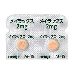 副作用 エチル ロフラゼプ 酸