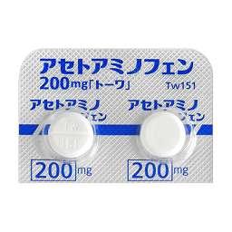 アミノ 市販 薬 フェン アセト