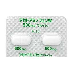 アミノ アセト フェン 薬 市販
