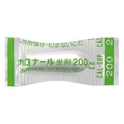 カロナール 200 生理 痛