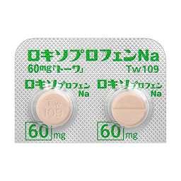 生理 痛 ロキソプロフェン
