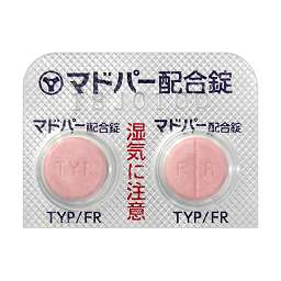 マドパー配合錠の基本情報 作用 副作用 飲み合わせ 添付文書 Qlifeお薬検索
