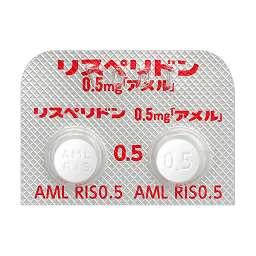 リスペリドン 副作用