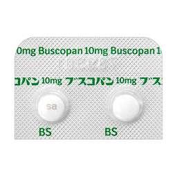 ブスコパン錠10mgの基本情報(作用・副作用・飲み合わせ・添付
