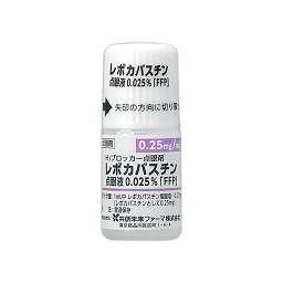 液 レボカバスチン 点眼 リボスチン(レボカバスチン)はコンタクトレンズの上から使用できる?妊娠・授乳中は?