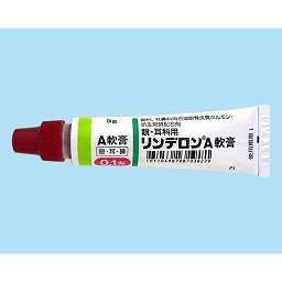 眼 耳科用リンデロンa軟膏の基本情報 作用 副作用 飲み合わせ 添付文書 Qlifeお薬検索