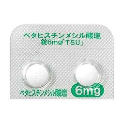 ベタ ヒス チン メシル 酸 塩 錠 6mg 日医 工