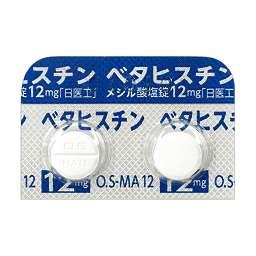 ベタ ヒス チン メシル 酸 塩 錠 6mg jd