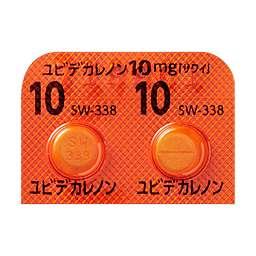 ユビデカレノン に関する薬一覧 錠剤 11件 Qlifeお薬検索