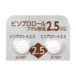 ビソプロロールフマル酸塩錠2.5mg「JG」の基本情報(作用・副作用 ...