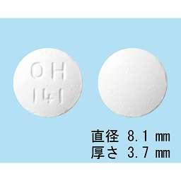 プロパフェノン塩酸塩錠150mg「オーハラ」の基本情報(作用・副作用 ...