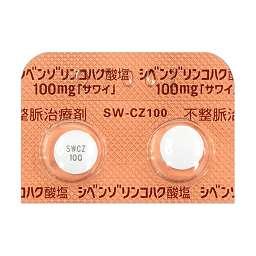 シベンゾリンコハク酸塩錠100mg...