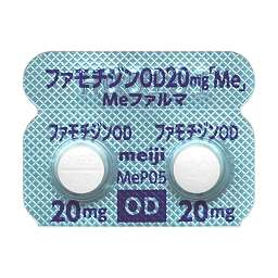 ファモチジン 市販 薬