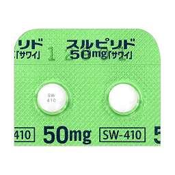 50mg スルピリド 錠
