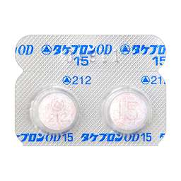 ランソプラゾール 15