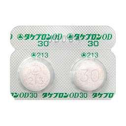 タケルダ 薬価