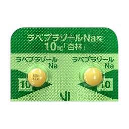 ラベプラゾールNa錠10mg「杏林」の基本情報(作用・副作用・飲み合わせ ...