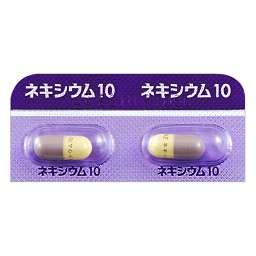 逆流 性 食道 炎 薬