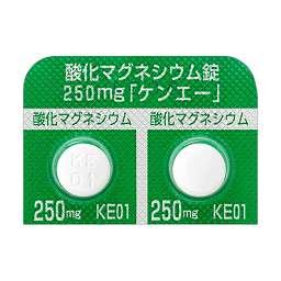マグネシウム 330 酸化