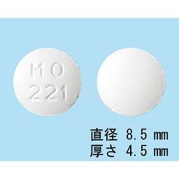 酸化 マグネシウム 禁忌