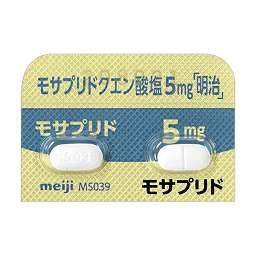 モサプリドクエン酸塩錠5mg「明...