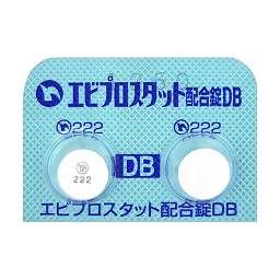 エビプロスタット配合錠dbの基本情報 作用 副作用 飲み合わせ 添付文書 Qlifeお薬検索