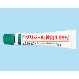 グリ ジール クリーム 医療用医薬品 : グリジール (グリジール軟膏0.05%