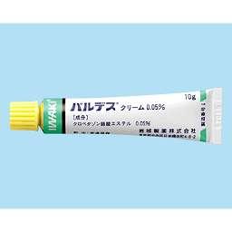 酪酸 軟膏 クロベタゾン エステル