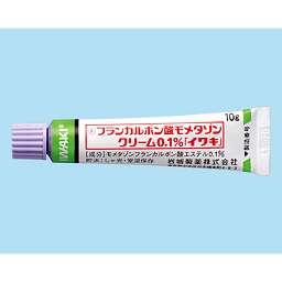 モメタ ゾン フラン カルボン 酸 エステル