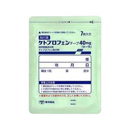 ケトプロフェン テープ