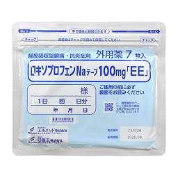 テープ ロキソニン 【ロキソニンの副作用】常用してると死にますよ・・・