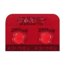 メチコバール 錠 500μg 0.5 mg
