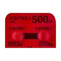 メコバラミン 錠 500