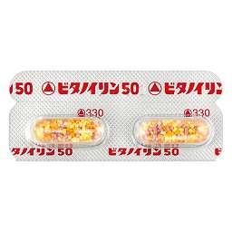 アリナミン f 糖衣錠