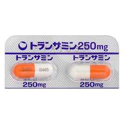 トランサミン錠