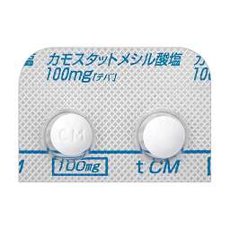 コロナ カモスタット 小野薬品、新型コロナ治療薬「フォイパン」開発を中止