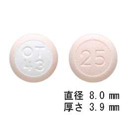 エスワンタイホウ配合OD錠T25の基本情報(作用・副作用・飲み合わせ ...