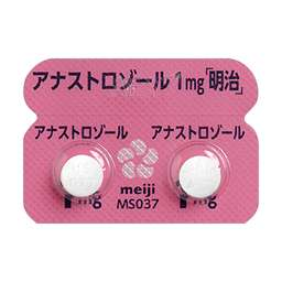 アナストロゾール錠1mg 明治 の基本情報 作用 副作用 飲み合わせ 添付文書 Qlifeお薬検索