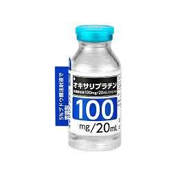 オキサリ プラチン 副作用
